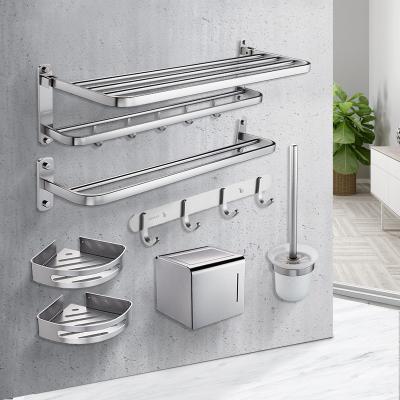 JOMOO九牧浴室掛件套裝 衛浴五金套件 置物架浴巾架毛巾桿套裝939420
