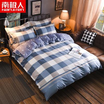 南極人(NanJiren)家紡 全棉被套單品純棉被套單件 床上用品1.5m床1.8米床2米床單件被罩被單