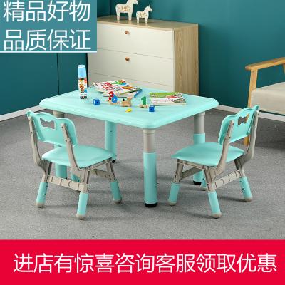 幼兒園桌椅套裝可升降兒童書桌家用簡約寶寶桌子塑料長方形玩具桌智扣