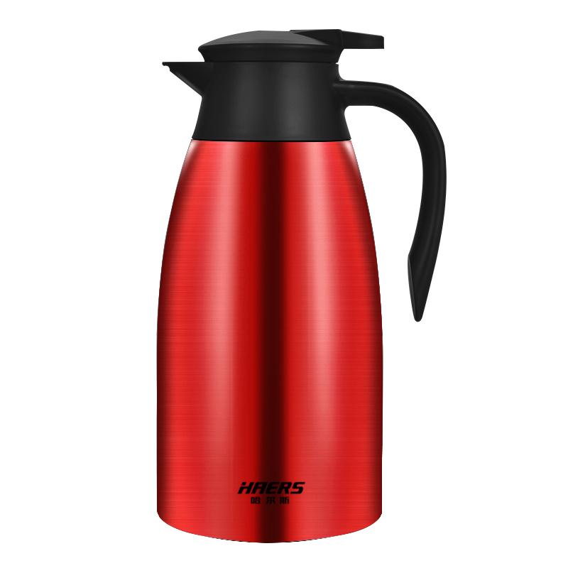 HAERS брендийн халуунаа барьдаг коффены халуун сав \\LK-2000-7 2000мл х?рэн HAERS брендийн халуунаа барьдаг коффены халуун сав \\LK-2000-7 2000мл хүрэн өнгө\\