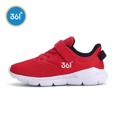 361童鞋男童春季新款網面透氣兒童鞋男童運動鞋361度跑鞋男N71913513