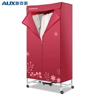 奥克斯(AUX)烘干机家用干衣机暖风机省电风干机双层速干烘衣机衣服烘干衣柜不锈钢承重10公斤 RC-R3红色