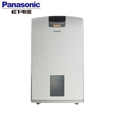 松下(Panasonic) 除湿机 F-YCJ17C白色家用低分贝低耗电吸湿除湿器 除湿干衣抽湿机适用面积41-50㎡