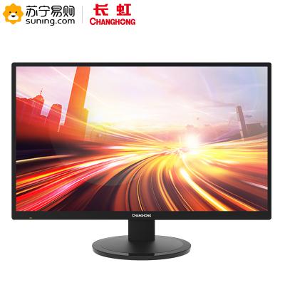 长虹(CHANGHONG) 22P610F 21.5英寸 1080P全高清 电脑显示器 超薄窄边框 5ms响应 低蓝光不闪屏 家用办公 黑色