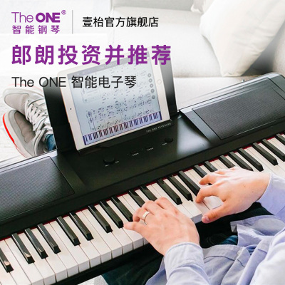 壹枱(The ONE)智能鋼琴 61鍵電子琴力度兒童初學者成人家用早教便攜版 尺寸92*33*10 環保ABS通用板材