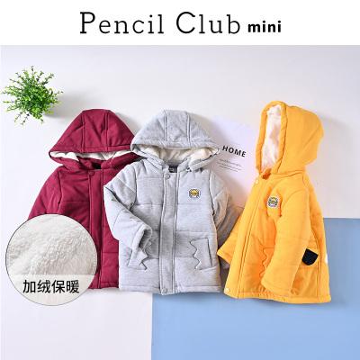 铅笔俱乐部童装2019冬季新款男童棉外套小童保暖棉衣儿童连帽外套