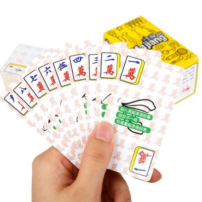 麻将扑克牌 纸牌麻将吐吧纸麻将便携无声迷你旅行纸麻将送2色子 吐吧纸麻将