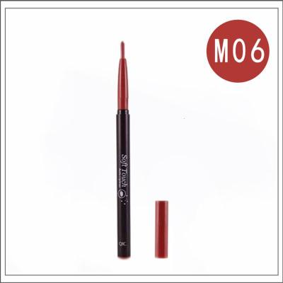 M06復古紅1支#唇線筆不脫色防水口紅筆裸色啞光紅色咬唇正品保濕初學者自動持久