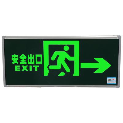 敏华电工 新国标消防应急灯3C认证单面右向箭头安全出口标志灯应急90分钟指示牌带电紧急疏散指示灯消防器材