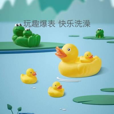 babycare宝宝洗澡玩具 小鸭鸭男女孩捏捏叫婴儿戏水游泳小鸭子玩具