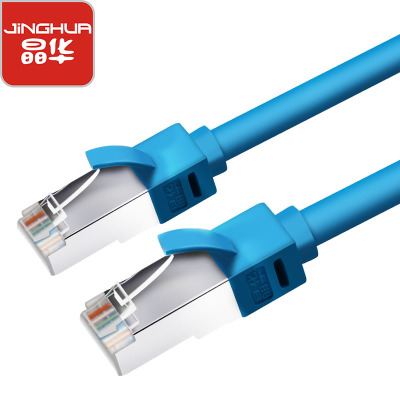 晶華 超六類千兆筆記本電腦網絡寬帶線連接線雙屏蔽跳線 純銅cat6類路由器帶水晶頭網線 藍色1米W130C