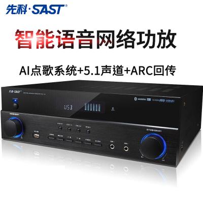 先科(SAST)AK-520大功率家庭影院5.1功放機家用網絡4K藍牙HDMI帶高清智能WIFI點歌AV功放 黑色
