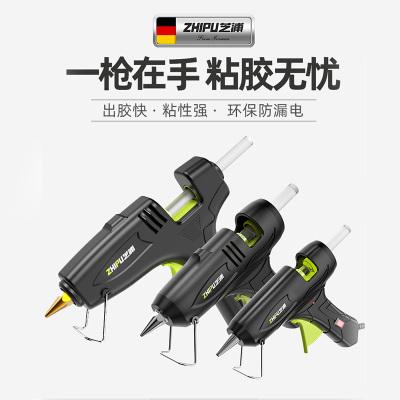 芝浦膠槍熱熔膠槍膠棒家用萬能高粘強力熱融兒童手工diy電熱-60W+20根膠棒(DIY特惠款)