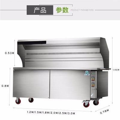 無煙燒烤車商用大型環保無油煙凈化木炭燒烤爐燒烤車凈化器戶外燒烤野餐用品 1.8米四層過檢測凈化率100
