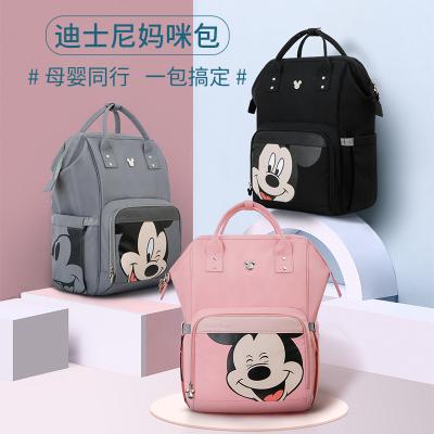 迪士尼 (DISNEY)媽咪包新款雙肩包便攜出行多功能大容量背奶包寶寶外出旅行戶外包時尚手提媽媽包