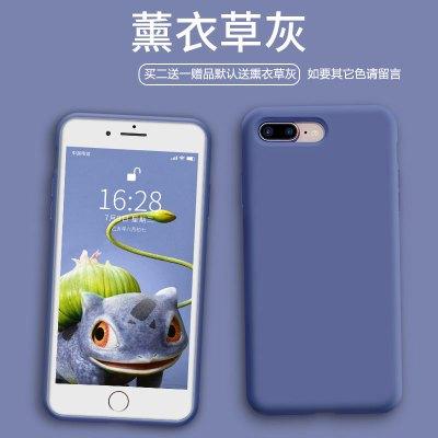 蘋果x手機殼xr全包iphone11Pro純色6s7plus八網紅女iphonexr6xsmax保護套iphonex液態