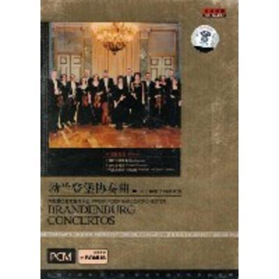 【巴赫 勃蘭登堡協奏曲】(正版DVD) 普羅藝術典藏版