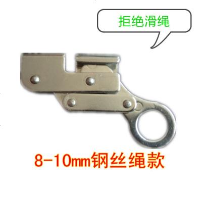 定做 安全繩緩降器高空作業自鎖器鋼絲繩鎖緊器收緊自動吊籃 鋼絲繩8-10mm 買八贈一