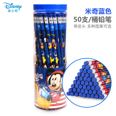 迪士尼(Disney)兒童小學生橡皮頭鉛筆HB桶裝50支橡皮頭鉛筆 米奇款