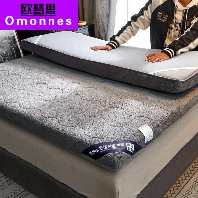 欧梦思(Omonnes)加厚羊羔绒床垫可折叠冬季保暖榻榻米半立体单人双人床褥