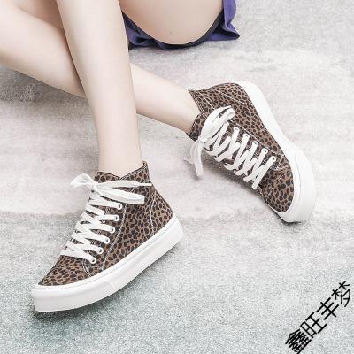 富悅美歐洲站女鞋2020春季新款真皮休閑鞋松糕厚底嘻哈街舞鞋子高幫鞋潮