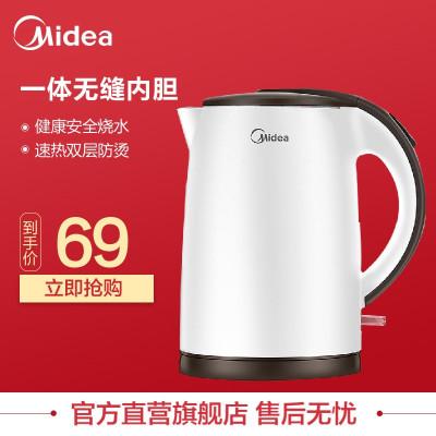 美的(Midea)电热水壶 MK-TM1502 1.5L容量