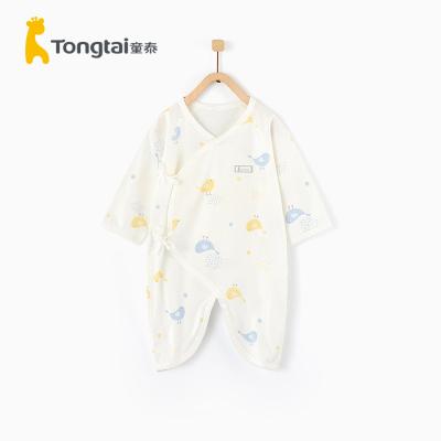 童泰2020年嬰兒衣服四季內衣0-6月新生兒蝴蝶哈衣家居連體衣