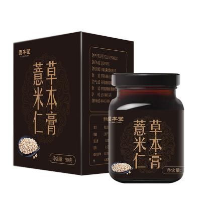 固本堂薏米仁草本膏90g/瓶裝 紅小豆茯苓山藥膏方