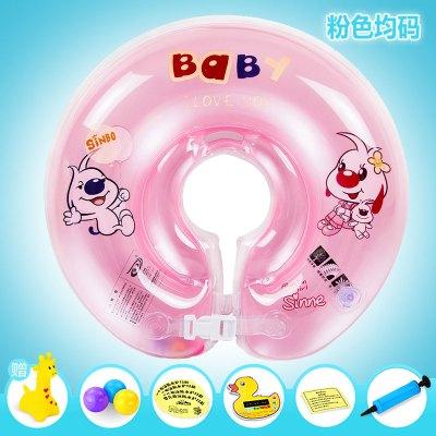诺澳婴儿游泳圈宝宝脖子圈婴儿童颈圈水泡婴儿脖圈泳圈救生圈浮圈 粉色均码0-...