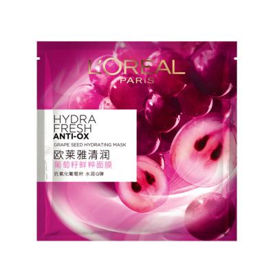 欧莱雅(LOREAL)清润葡萄籽鲜粹面膜 15片 面贴膜 湿补水;滋润营养;紧肤淡皱 L'OREAL