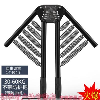 臂力器男士胸肌训练健身器材家用臂力棒练臂肌闪电客可调节20-60kg