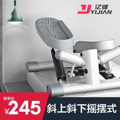 億健(YIJIAN)踏步機家用女減肥機免安裝登山機瘦腰機瘦腿腳踏機健身器材TB3