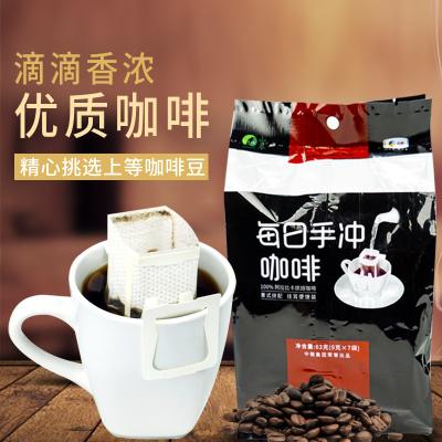 山萃 每日手沖咖啡63克/袋深度烘培咖啡粉意式拼配掛耳便捷裝