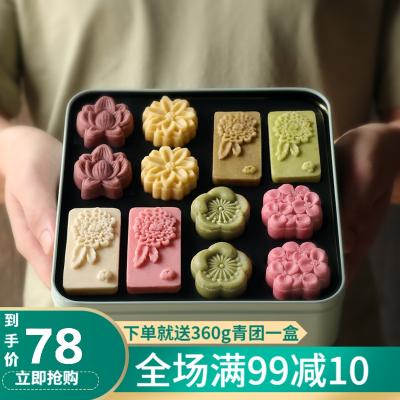 YOTIME 綠豆糕點禮盒 手工傳統抹茶餡綠豆餅甜點心禮物企業團購杭州特產節日送女友三八婦女節禮物