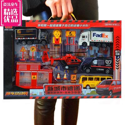兒童玩具回力工程消防車 軍事導彈車和諧號玩具車盒裝套裝 330盒裝快遞車