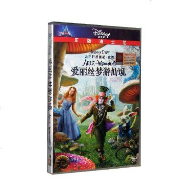 愛麗絲夢游仙境dvd 正版迪士尼動畫兒童電影dvd碟片 英語/國語