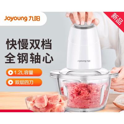 九陽(Joyoung)絞肉機家用電動多功能小型不銹鋼攪拌肉機打肉餡碎菜料理機 白色
