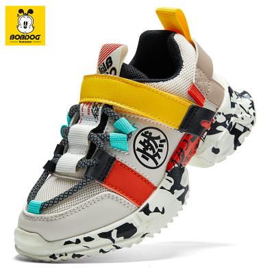 BOBDOG HOUSE巴布豆童鞋秋季新款儿童时尚休闲鞋女童防滑男童运动鞋子B9333