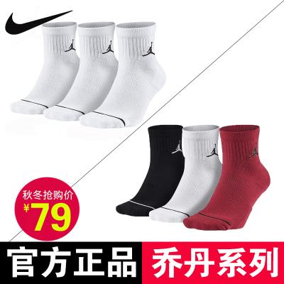 NIKE耐克篮球袜AJ男袜女袜2019新款运动袜休闲训练透气舒适耐磨袜子乔丹系列运动袜