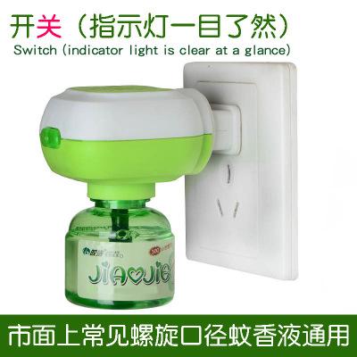 【規格:10個裝 加熱器 不含液】電蚊香液通用加熱器 塑料插電無線直插式 家用插座頭滅蚊驅蚊器盒裝液用