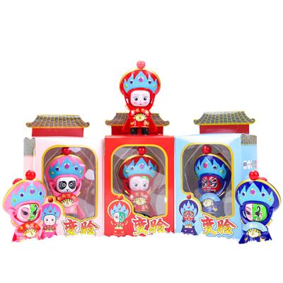 川劇臉譜變臉娃娃 中國風特色工藝玩偶公仔 創意京劇禮品玩具掛件隨機發貨