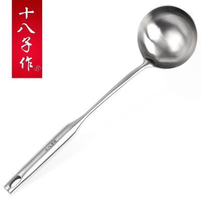 十八子作湯勺 炒勺粥勺稀飯勺家用炒菜勺304不銹鋼長柄勺子BXG-81