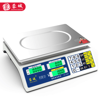 蓉城(rongcheng)電子秤商用30KG計價秤臺秤蔬菜水果廚房秤精準電子磅稱超市秤稱重電子稱