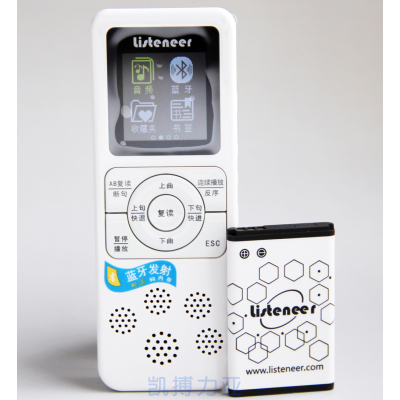 listeneer/傾聽者M2S復讀機磁帶英語學習智能斷句藍牙MP3插卡充電