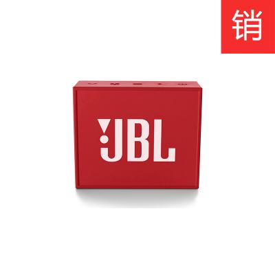 JBL GO音乐金砖无线蓝牙音箱户外便携多媒体迷你小音响低音炮 红色