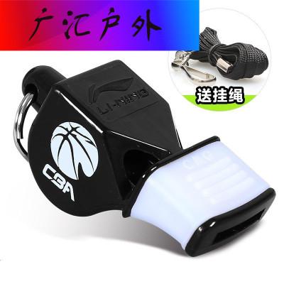 篮球口哨足球排球专用比赛口哨救援无核安全塑料裁判哨子