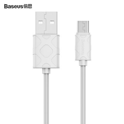 倍思(Baseus)安卓数据线 MICRO USB 2. 0快充 三星 小米 OPPO 魅族电源线等 1m 白色