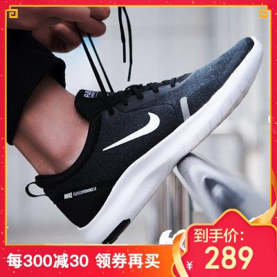 NIKE/耐克男鞋2019新款FLEX运动鞋轻便透气休闲跑步鞋AJ5900-007-013