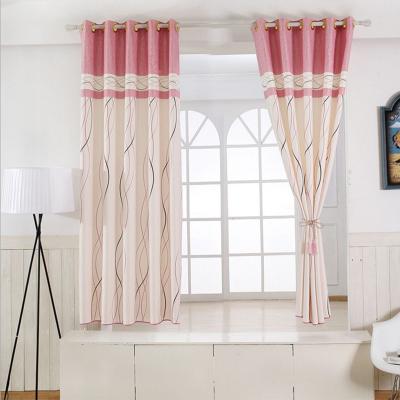 七日爱卧室遮光飘窗帘家用窗帘简约现代小窗帘布短帘半帘客厅