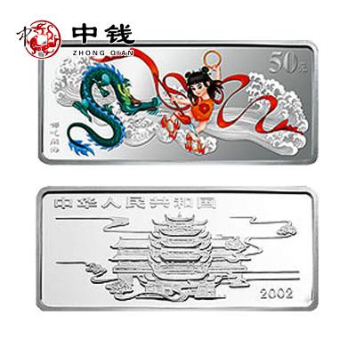 河南中錢 中國金幣 2002年中國民間神話故事第2組 彩色5盎司銀幣 (哪吒鬧海)